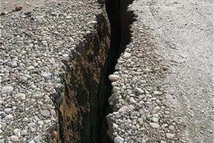 Nx233xl43-terremoto-120125093506_medium.jpg.pagespeed.ic.4k6C5gxpSv